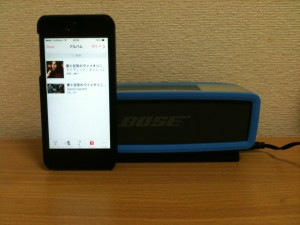 Bose SoundLink Mini Bluetooth スピーカーとiPhone5